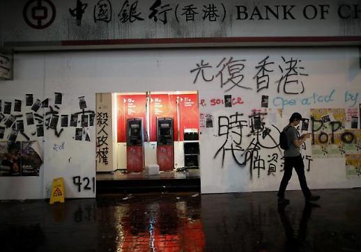 20주째 이어진 홍콩시위… 샤오미·동인당 등 中업체 불태워