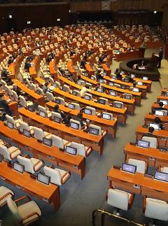 국회 예결위, 28일부터 예산심사 돌입…與 원안사수 vs 野 대폭삭감