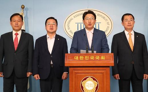 한국당 검찰개혁안, 대통령·법무장관, 사건 개입시 직권남용 처벌