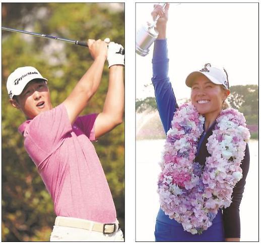 주말 세계 남·여 골프 뒤흔든 교포선수 두 '대니'