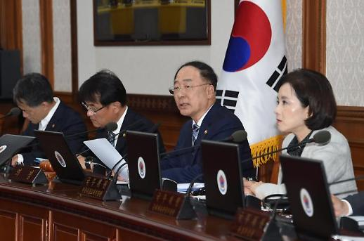 홍남기 정부·지자체·교육청 4분기 예산 시기 놓치지 말고 집행