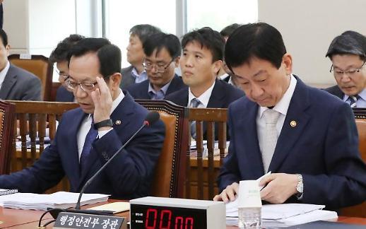 국회 행안위, 소방공무원 처우개선… 국가직화법 처리