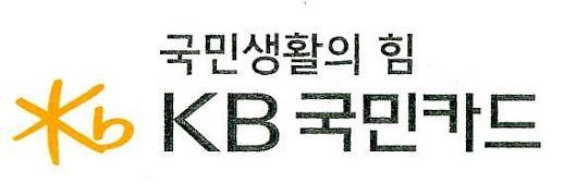 KB국민카드, 하이패스 카드 활용 '커넥티드 카' 시범 서비스