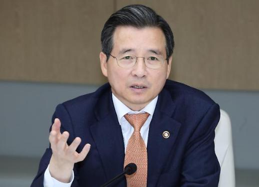 김용범 기재부 차관 WTO 개도국 지위 유지 고민할 시점
