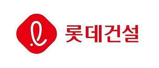 [2019 아주경제 건설대상 주거혁신(대기업)] 롯데건설 DMC 롯데캐슬 더 퍼스트