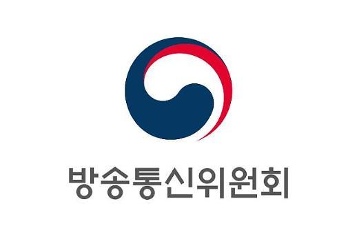 방통위, 씨엠비에 과징금 9650만원 '철퇴'