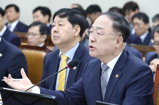 홍남기 한국당 민부론 팩트체크 자료, 참고로 민주당에 제공
