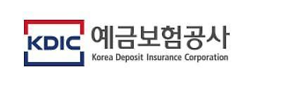 예보, 신용정보사와 '취약 채무자 재기 지원' 업무협약