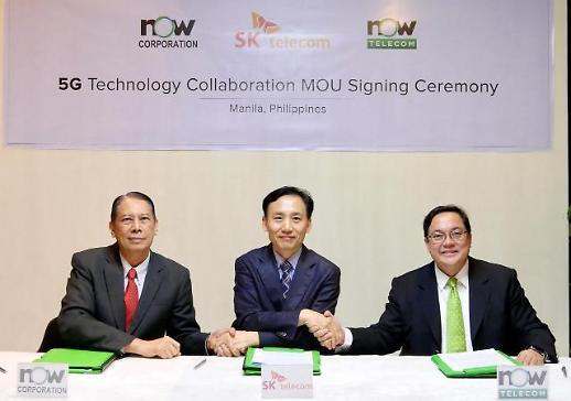 '한국 5G 기술' 필리핀으로… SK텔레콤, 나우 코퍼레이션과 5G 협력