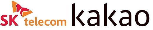 SK텔레콤-카카오, 동맹 선언… 경쟁 모빌리티‧음악, 이젠 협업 전략
