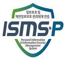 예보, 공공기관 최초 '정보보호 통합 인증' 획득