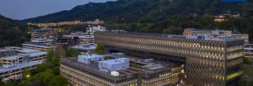 최근 5년 부실학회 참가자 777명…서울대 74명으로 1위