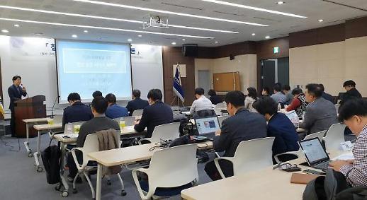 한국지역정보개발원 첨단 공공서비스 지원사업 해커톤 개최