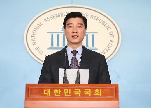 한국당 벌거벗은 문 대통령 영상에 與 천인공노