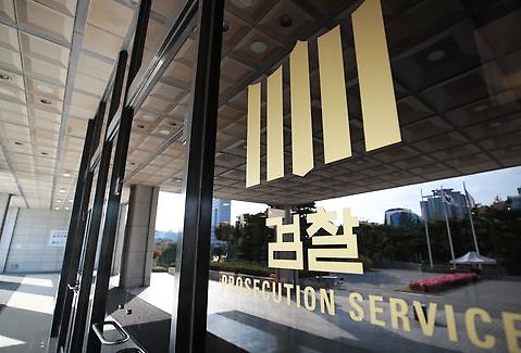 검찰 타다 불법으로 결론… 이재웅 쏘카 대표 기소
