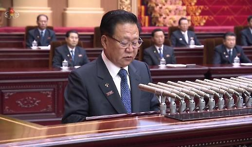 북한 최룡해, 미국·한국 동시 비난…한반도 정세 중대기로