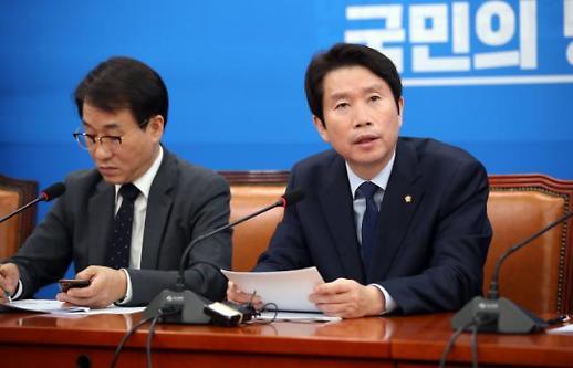 이인영 한국당 예산 삭감 시도, 서민 삶 조각내버리는 행위
