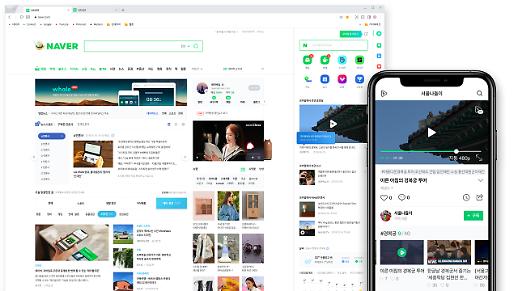 네이버, 웨일 브라우저에 PC-모바일 연결 강화 업데이트