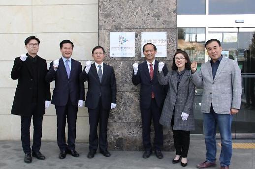 과기정통부, '1인 미디어 산업' 육성 팔 걷다