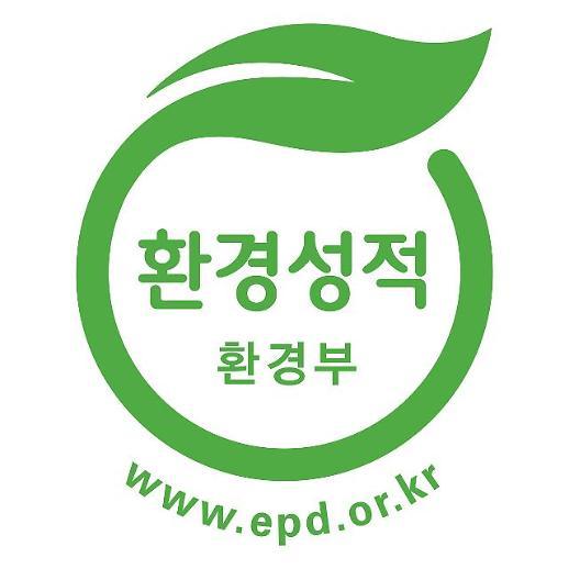 포스코, 모든 철강 제품군 환경성적표지 인증 획득