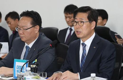"""민주, 충남도와 예산정책협의…""""2년 연속 국비 6조 시대"""""""