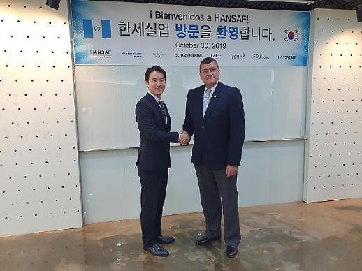 김익환 한세실업 대표, 과테말라 차기 부통령·사회개발부 장관과 회동