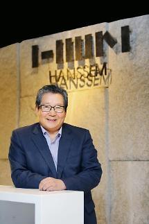 '최장수 CEO' 최양하 한샘 회장, 25년 만에 용퇴…후임엔 강승수