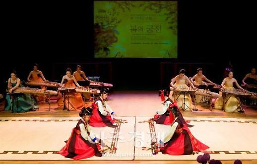숙명여대 전통예술단, 해설이 있는 오픈 콘서트 내달 27일 개최