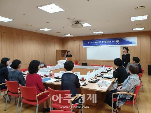 성신여대, 서울 4년제 대학 최초 영양사교육과정 평가·인증 획득