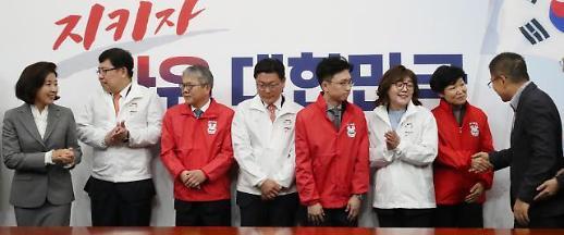 '1호 영입 인사' 없이 치른 인재 환영식…黃, 첫 단추부터 '삐그덕'(종합)