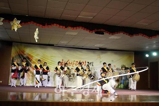 중국 연대한국학교 축제수익금 전액기부한다