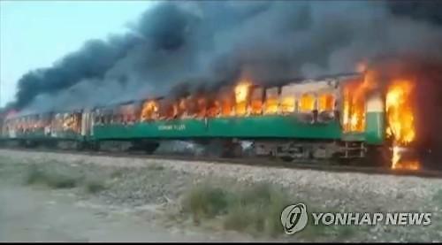 [글로벌포토]파키스탄, 달리는 열차 가스통 폭발로 60여명 사망
