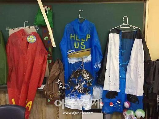 중국 옌타이 학생축제, 패션쇼 열린다