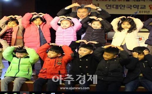 중국 옌타이 연대한국학교 내달 1일 축제 열린다