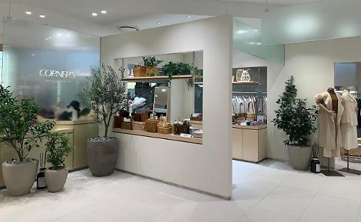 백화점, 입점업체와 할인행사 때 비용 50% 이상 부담