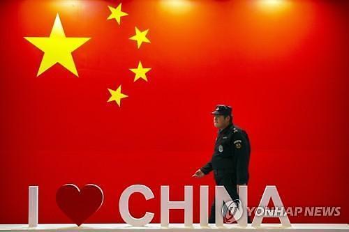 中 4중전회 폐막...시진핑 체제 강화…후계 언급 없어