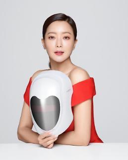 원적외선 마스크 보미라이, 브랜드 전속모델 김희선 화보 공개