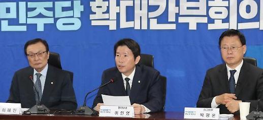 이인영 한국당 고교무상교육법 더블스코어 부결…패스트트랙 미래