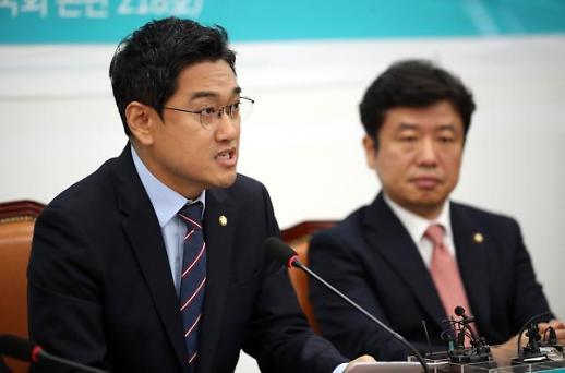 바른미래, 靑 특별감찰관 후보자로 최길수 변호사 추천