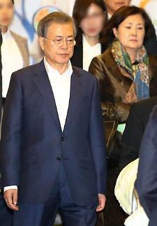 文대통령, 오늘(3일) 태국 출국 아세안 정상회의 참석차