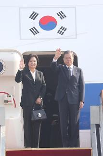 文대통령, 태국 도착…오늘 밤 갈라만찬 참석으로 공식 일정 돌입