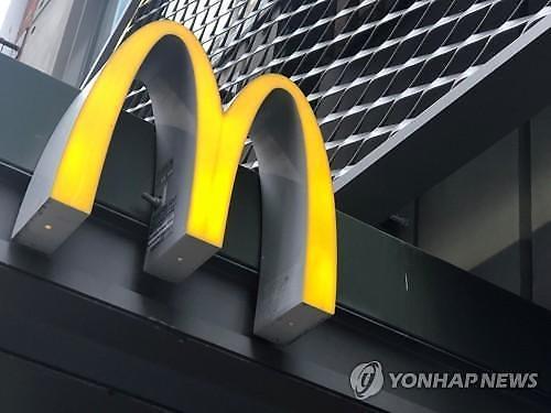 맥도날드, 이스터브룩 CEO 해고...직원과 사적 관계로 사규 위반