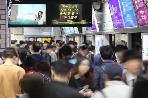 지옥철 서울 지하철 9호선 전동차 편성 6량 통일