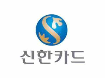 신한카드, 싱가포르서 ABS 발행 보조금 지원받아