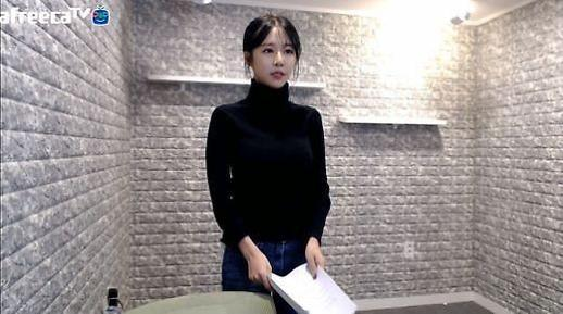 BJ 엘린, 로맨스 스캠 논란 해명...소속 MCN은 명예훼손 주장