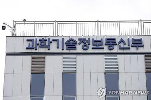 과기정통부, 제1회 소부장 기술특위 열고 향후 운영방안 논의