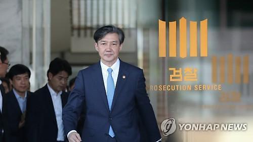 조국 전 장관 검찰소환 임박?