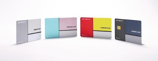 삼성카드, 디지털프라자 카드 비스포크 디자인 출시 기념 이벤트