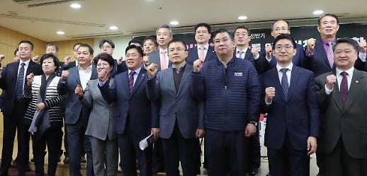 김규환 경제에 여야·좌우 없어…소상공인은 대한민국 경제의 뿌리