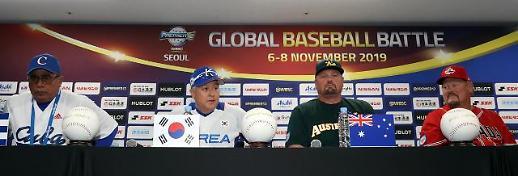 [프리미어12] 팀워크 한국 vs 경험의 호주...선발은 양현종 vs 팀 애서튼